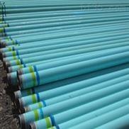 厚壁钢管大口径厚壁无缝钢管中低压锅炉管厚壁合金钢管