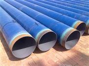 精密无缝钢管,精轧光亮管022-86895905