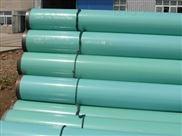 库存长治大口径厚壁钢管价格¥长治大口径无缝钢管厂价