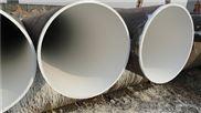 库存商洛大口径厚壁钢管价格¥商洛大口径无缝钢管厂价