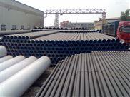 淮南厚壁钢管;淮南45号厚壁无缝钢管;淮南45号厚壁大口径钢管