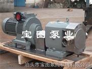 如何检测高粘度罗茨泵.铜齿轮泵.不锈钢导热油泵找泊头宝图