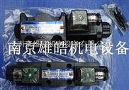 DSG-01-2B2-D24-N1-50原裝油研電磁閥同行Z低價