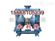 隔膜泵 风动隔膜泵