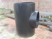 不銹鋼三通廠家報價對焊三通無縫等徑三通規格可定制