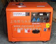 贊馬220V 5kW低噪音電啟動家用柴油發電機組