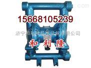 氣動隔膜泵耐磨易損件少