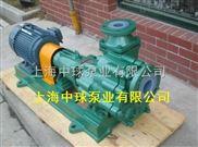 50FZB-30氟塑料自吸泵