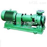 氟塑料離心管道泵