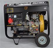 低噪音三相5KW发电机