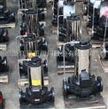 SPG屏蔽泵,屏蔽管道泵,口径DN80低噪音屏蔽泵