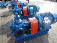 KCB-1600齒輪泵