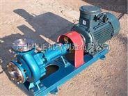 RY65-40-200风冷式热油泵