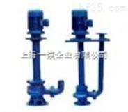 YW80-37-13加長液下排污泵
