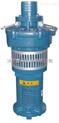 供应QY系列油浸式潜水电泵--标准法兰