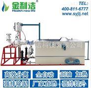 油水分离器厂家供应金利洁环保型餐饮油水分离器