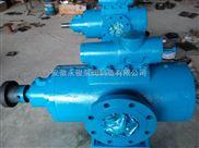 供应 螺杆泵 3G45*4-46 SNH120-46U12.1W2卧式三螺杆泵