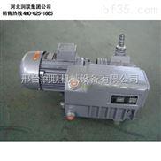 吉林集安活塞式真空泵干式螺桿真空泵視頻