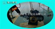 HSNF120-42NZ 船用立式三螺杆泵