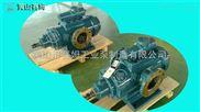 HSNF440-46NZ脱硫风机电机稀油润滑站三螺杆油泵