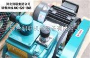 山西陽泉2bv水環真空泵液環真空泵價格到底多少