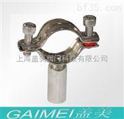 卫生级不锈钢管支架