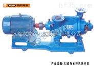 真空泵—上海帕特泵業真空泵