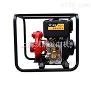 漢薩農用高壓自吸泵