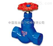 铸铁内螺纹闸阀 中国冠龙阀门机械有限公司