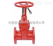 信号闸阀 中国冠龙阀门机械有限公司