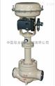 高壓單座調節閥   中國冠龍閥門機械有限公司