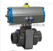 工程塑料球阀 中国冠龙阀门机械有限公司