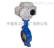D971X、電動軟密封蝶閥、對夾式電動橡膠蝶閥