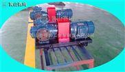 卧式管道输送泵HSNH120-42三螺杆泵