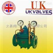 進口水用減壓閥_英國UK進口減壓閥_英國優科