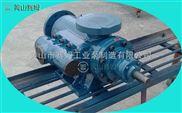 热油冷却循环泵HSND280-50三螺杆泵