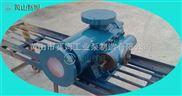 HSND280-54循环三螺杆泵