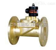 圆星牌电磁阀 PS-50F(铜)蒸汽电磁阀