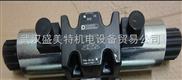 迪普马 RQ4M4-SP/51 压力控制阀