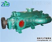 ZPD550-50*7 自平衡多级离心泵