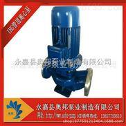 IHG不锈钢管道离心泵