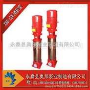 XBD-GDL增压多级消防泵,立式增压消防泵,立式多级消防泵