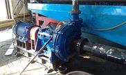 ZJ,ZJL,ZGM,渣浆泵,固液型