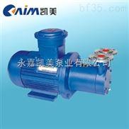 供应CW型不锈钢磁力旋涡泵
