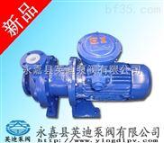 英迪CQB-F襯氟磁力泵