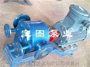 宝图品牌保温沥青泵.污水螺杆泵.泥浆泵价格成交率高