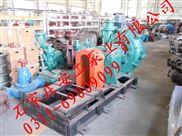 耐腐耐磨渣浆泵 厂家全国发货