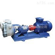 瑞朗高科F40FZB-30L 氟塑料合金自吸泵
