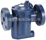 台湾DSC空气式疏水阀991A