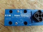DG4S4L-010C-50美国VICKERS换向阀